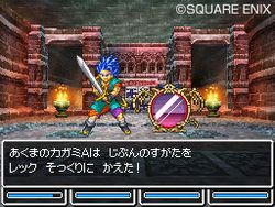 Dragon Quest VI DS - 3