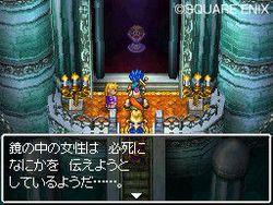 Dragon Quest VI DS - 3