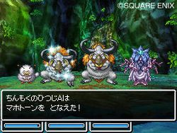 Dragon Quest VI DS - 5