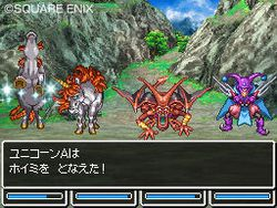 Dragon Quest VI DS - 6