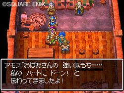 Dragon Quest VI DS - 8