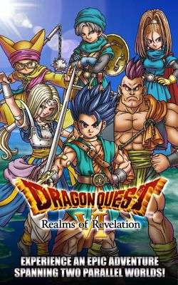 Dragon Quest VI mobile - 1