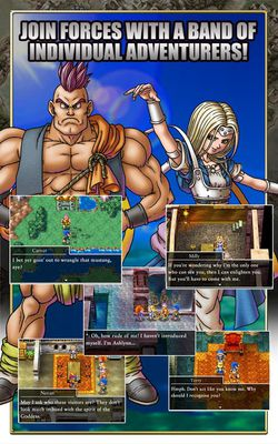 Dragon Quest VI mobile - 2