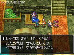 Dragon Quest VI : Realms of Reverie - 14