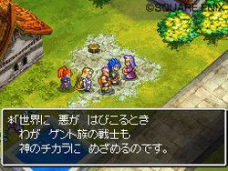 Dragon Quest VI : Realms of Reverie - 15