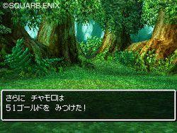 Dragon Quest VI : Realms of Reverie - 16