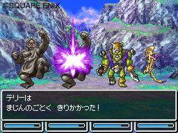 Dragon Quest VI : Realms of Reverie - 18