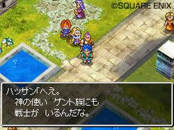 Dragon Quest VI : Realms of Reverie - 19