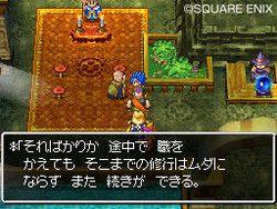 Dragon Quest VI : Realms of Reverie - 19