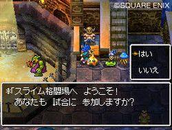 Dragon Quest VI : Realms of Reverie - 21