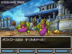 Dragon Quest VI : Realms of Reverie - 24