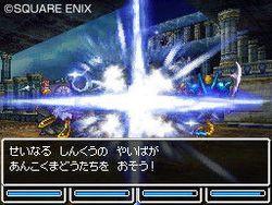 Dragon Quest VI : Realms of Reverie - 25