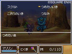 Dragon Quest VI : Realms of Reverie - 27