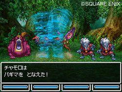 Dragon Quest VI : Realms of Reverie - 28