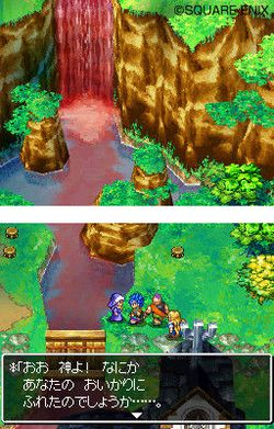 Dragon Quest VI : Realms of Reverie - 2