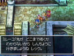 Dragon Quest VI : Realms of Reverie - 2