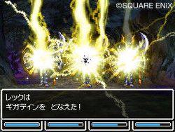 Dragon Quest VI : Realms of Reverie - 32
