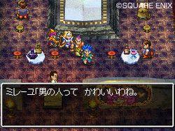 Dragon Quest VI : Realms of Reverie - 36