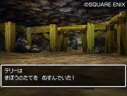 Dragon Quest VI : Realms of Reverie - 38