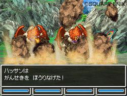 Dragon Quest VI : Realms of Reverie - 3