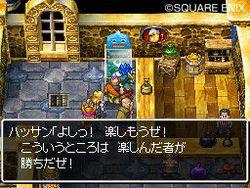 Dragon Quest VI : Realms of Reverie - 41
