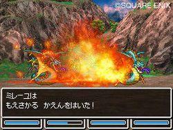 Dragon Quest VI : Realms of Reverie - 42
