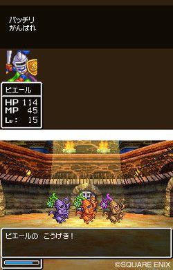 Dragon Quest VI : Realms of Reverie - 43