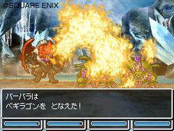 Dragon Quest VI : Realms of Reverie - 45