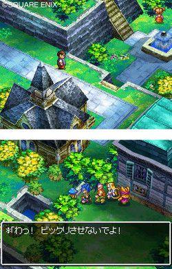 Dragon Quest VI : Realms of Reverie - 4