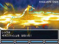 Dragon Quest VI : Realms of Reverie - 5