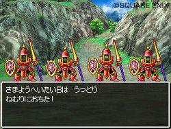 Dragon Quest VI : Realms of Reverie - 6