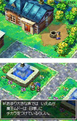 Dragon Quest VI : Realms of Reverie - 7