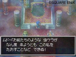 Dragon Quest VI : Realms of Reverie - 8