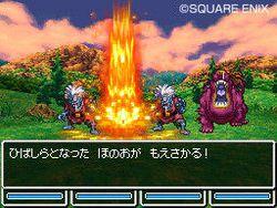 Dragon Quest VI : Realms of Reverie - 9