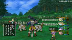 Dragon Quest X - 0
