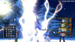 Dragon Quest X - 13