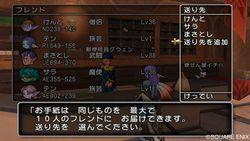 Dragon Quest X - 14