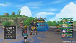 Dragon Quest X - 2