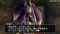 Dragon Quest X - 4