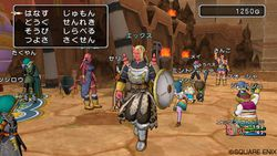 Dragon Quest X online (1)