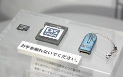 DS Vision   1