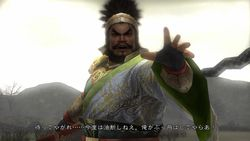 Dynasty Warrior 6   16