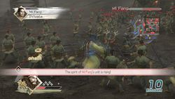 Dynasty Warrior 6 PC   Image 10