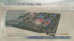 Dynasty Warrior 6 PC   Image 11
