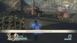 Dynasty Warrior 6 PC   Image 12