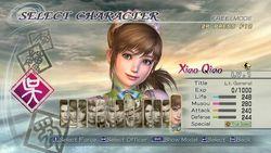 Dynasty Warrior 6 PC   Image 14