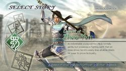 Dynasty Warrior 6 PC   Image 1