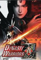 Dynasty warriors 2nd edition psp