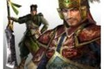 Dynasty Warriors 5 Empires - artwork (Small)