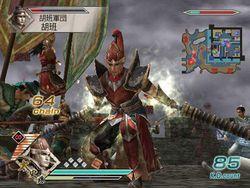 Dynasty Warriors 6 PS2   2